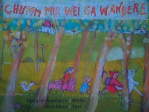 chumm-mir-wei-ga-wandere-003